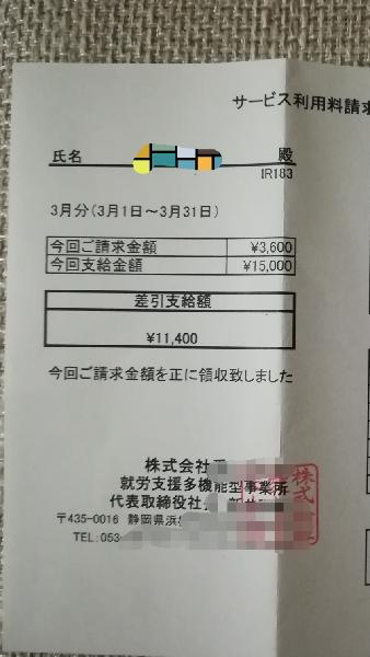 1524400168124.jpg
