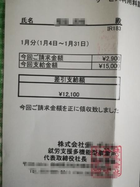 1550674953491.jpg